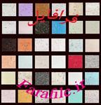 پاورپوینت-(اسلاید)-رنگ-مولتی-کالر