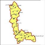 دانلود-نقشه-شهرهای-استان-آذربایجان-غربی