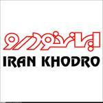 گزارش-کارآموزی-نمایندگی-ایران-خودرو