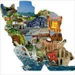 پاورپوینت-(اسلاید)-نقش-اقلیم-در-گردشگری