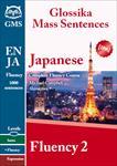 campbell-m-shirakawa-glossika-japanese-fluency-volume-2