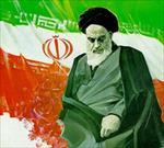 پاورپوینت-(اسلاید)-انقلاب-اسلامی