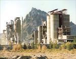 پاورپوینت-(اسلاید)-آلودگی-ناشی-از-کارخانه-سیمان