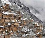 پاورپوینت-طراحی-بناهای-ساختمانی-در-اقلیم-سرد