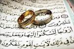 پاورپوینت-نکات-شیرین-ازدواج