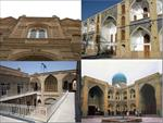 پاورپوینت-بررسی-نمونه-موردی-مدارس-تاریخی-ایران