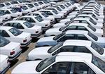 طرح-توجیهی-احداث-پارکینگ-خودرو