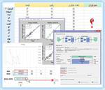 پیاده-سازی-یک-مدل-شبکه-عصبی-مصنوعی-برای-پیش-بینی-حجم-فروش