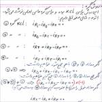 جزوه-مدارهای-الکتریکی-2
