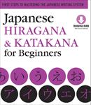 japanese-hiragana-and-katakana-for-beginners
