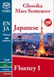 campbell-m-shirakawa-glossika-japanese-fluency-volume-1