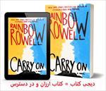 کتاب-carry-on-(simon-snow)