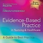 عملکرد-مبتی-بر-شواهد-برای-مدیریت-اطلاعات-سلامت-چه-معنایی-دارد