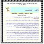 بانک-اطلاعات-گیاهان-دارویی