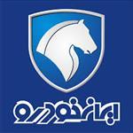 دانلود-گزارش-کارآموزی-در-نمایندگی-مجاز-ایران-خودرو