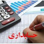 تست-های-استخدامی-حسابداری-عمومی-همراه-با-پاسخ-تشریحی