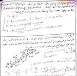 نمونه-سوالات-مقاومت-مصالح-1-به-همراه-پاسخ-تشریحی