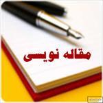 پاورپوینت-آموزش-مقاله-نویسی