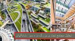 پاورپوینت-تحلیل-مجتمع-تجاری-بزرگ-دره-سبز-شانگهای