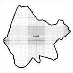 دانلود-شیپ-فایل-مرز-شهرستان-فردوس