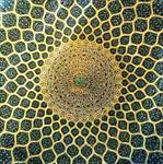 پاورپوینت-(اسلاید)-ماهیت-هنر-در-عرفان-اسلامی