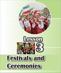 بسته-کامل-آموزش-درس-سوم-زبان-انگلیسی-پایه-نهم-(-جشنواره-ها-و-مراسم-feativals-and-cermonies)