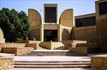 پاورپوینت-موزه-هنرهای-معاصر-تهران
