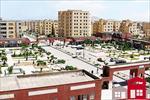 پاورپوینت-شناخت-خدمات-شهری-در-ایران-و-جهان