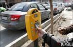تحقیق-ارزیابی-روش-های-مدیریت-پارکینگ-حاشیه-ای