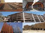 پاورپوینت-ساختمان-سازی