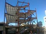 پاورپوینت-(اسلاید)-انواع-سقف-ها